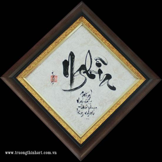Tranh thư pháp giấy mỹ thuật - Mã: TPGMT019