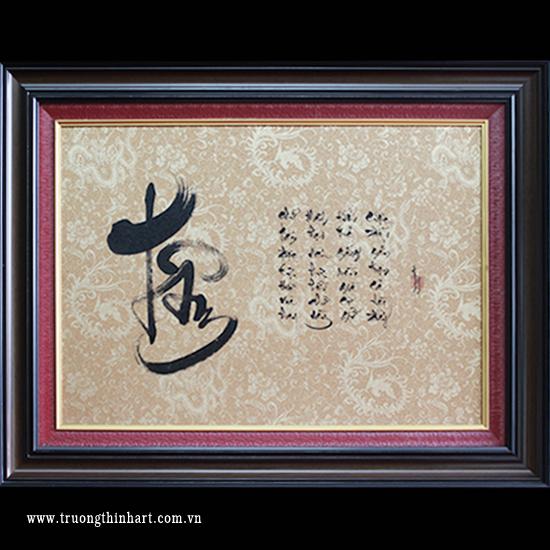Tranh thư pháp giấy mỹ thuật - Mã: TPGMT044