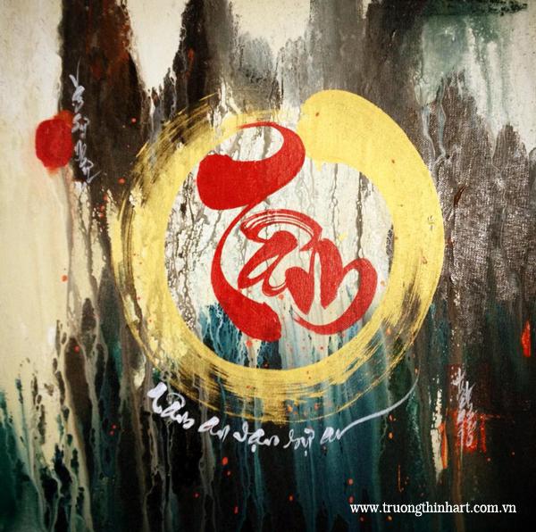 Tranh thư pháp sơn dầu trên vải Toan - Mã: TPSDTVT006