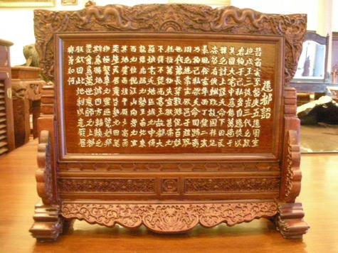 Bức tranh thư pháp Gỗ khổng lồ mạ vàng